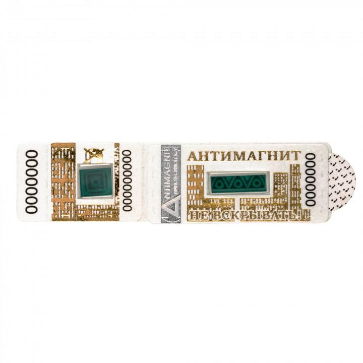 Антимагнитная пломба-наклейка УМИ-ТФ-2